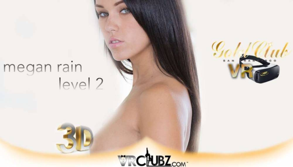 TEEN MEGAN RAIN PRIVATE DANCE LEVEL 2